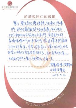 智麗媽咪&俊典爸比 (2)