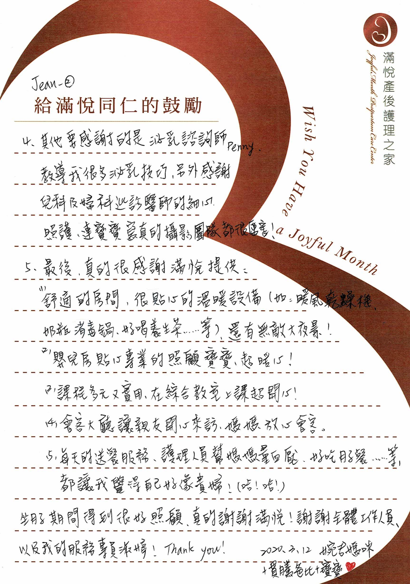 婉君媽咪&貫騰爸比 (2)