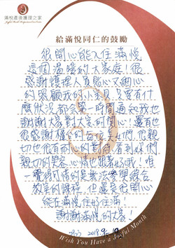 婉婷媽咪&康晏爸比-1