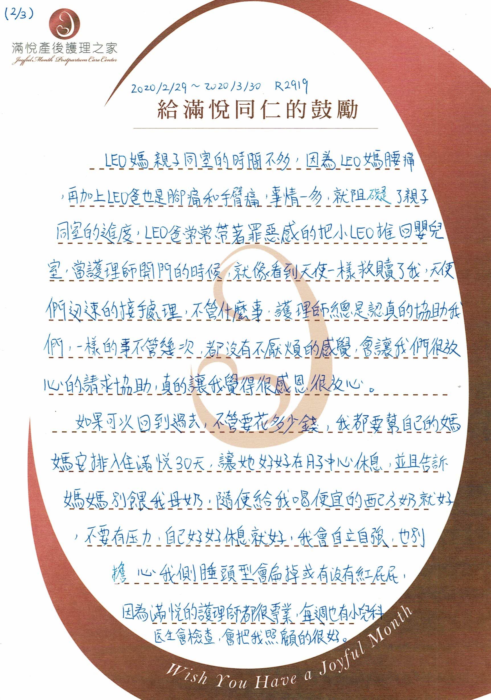 淑棻媽咪&庭瑋爸比 (5)
