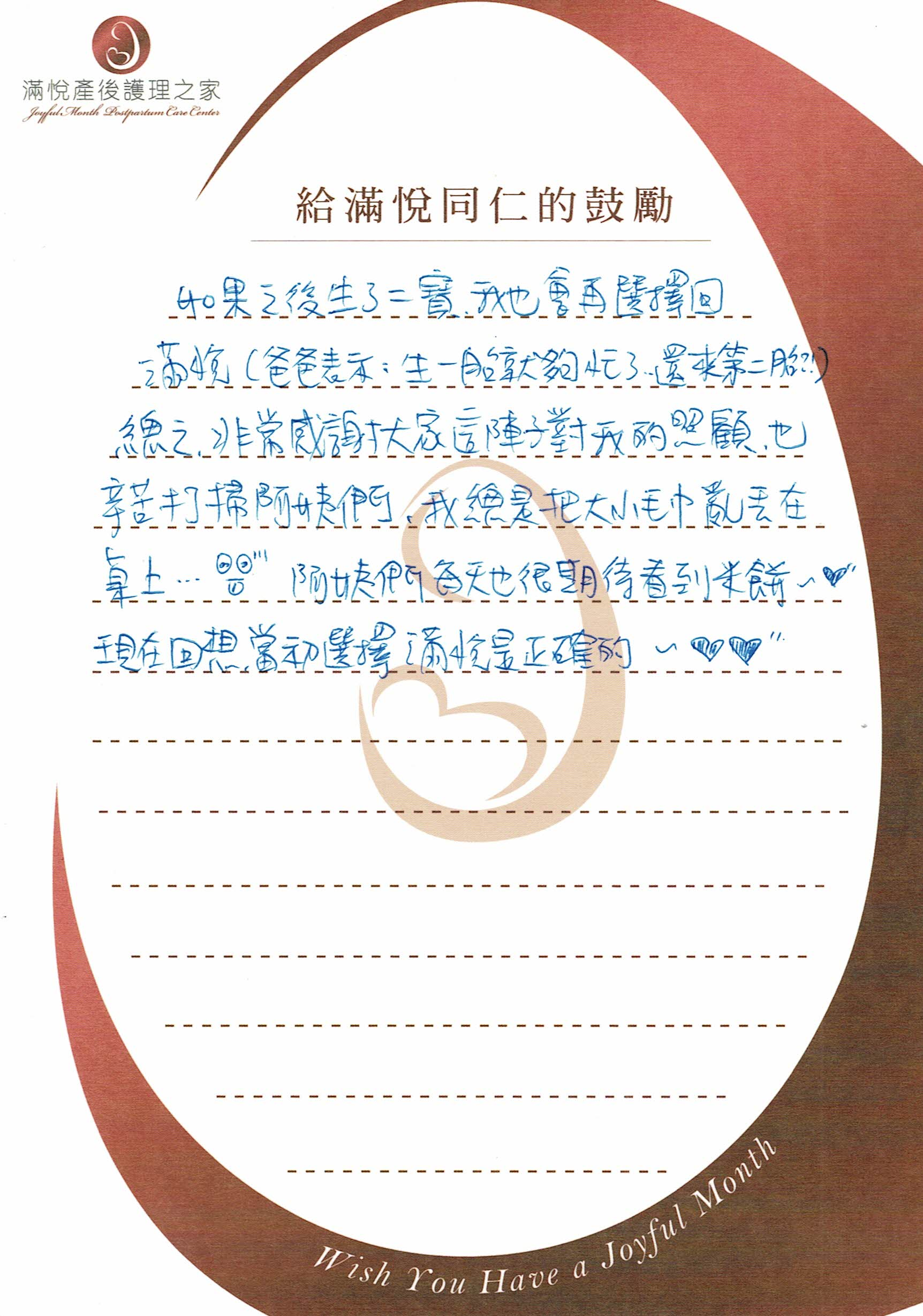 安妮媽咪&凌暉爸比 (2)