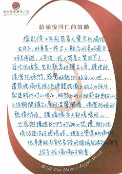 亦岑媽咪&文方爸比 (1)