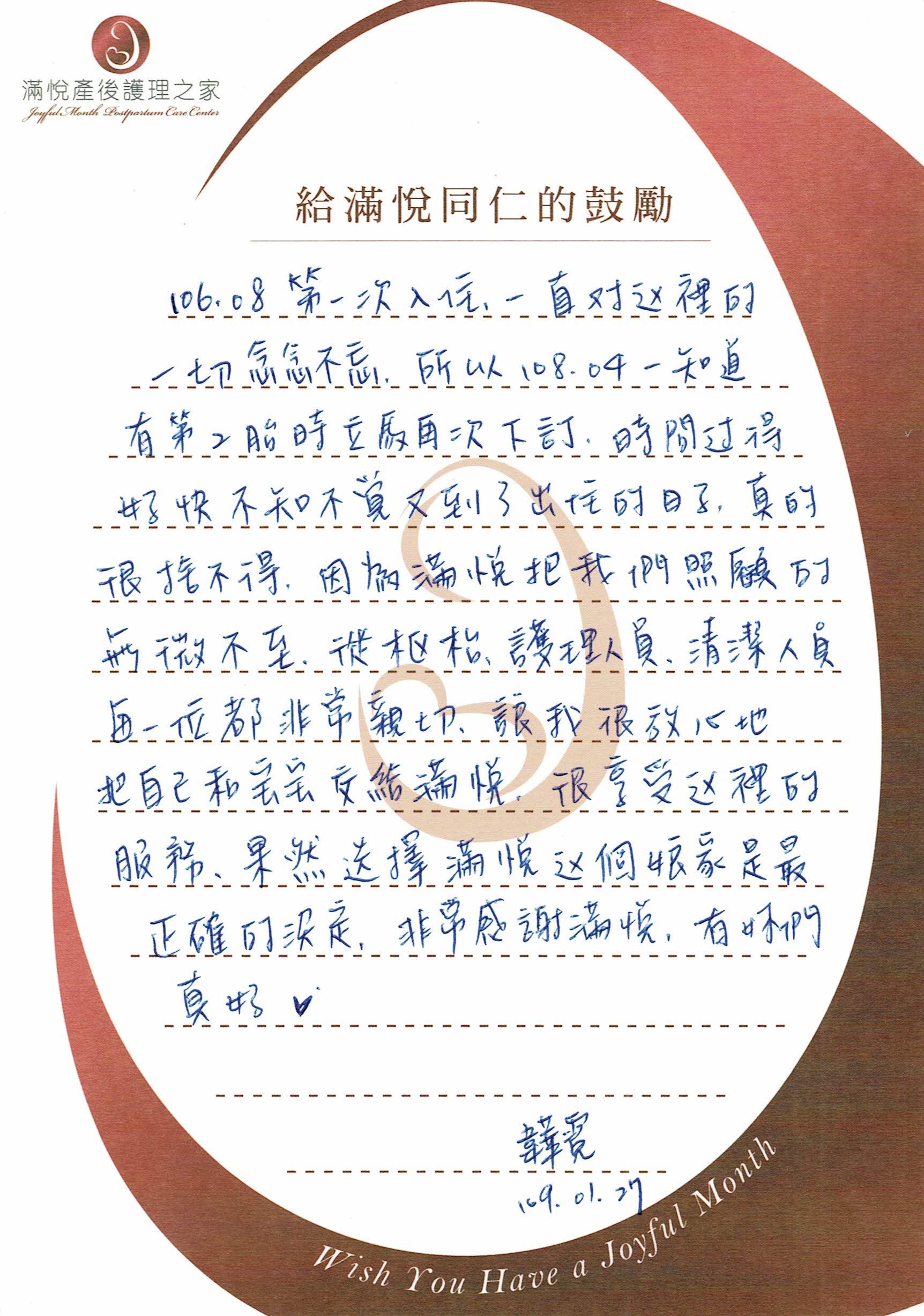 韡霓媽咪&又頡爸比-1