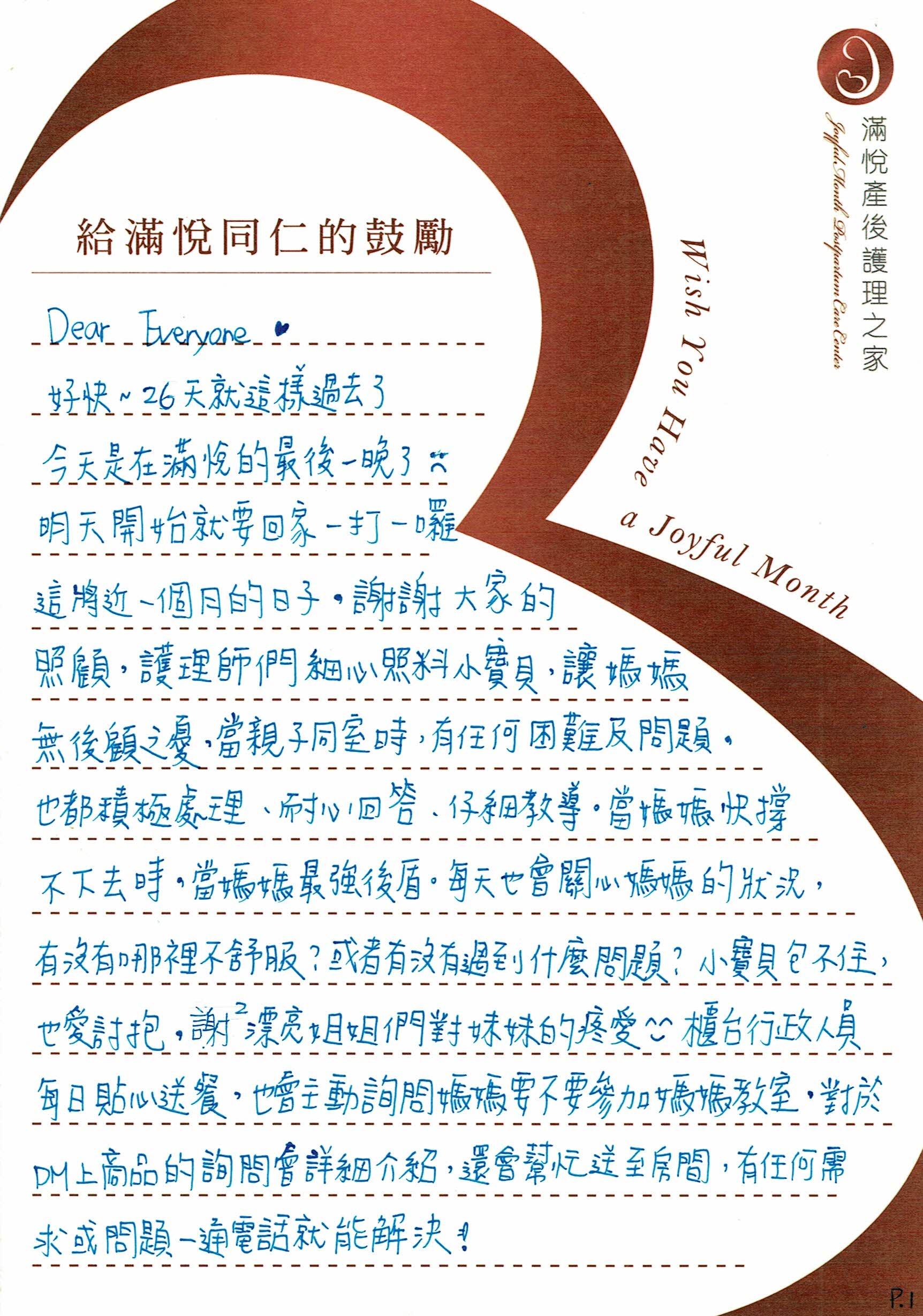 渝媽咪&家圳爸比 (1)