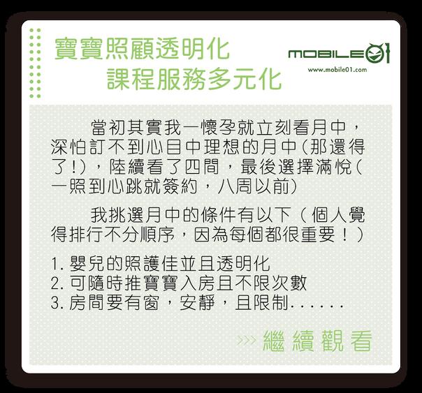 01 (11-20)-01 拷貝.png