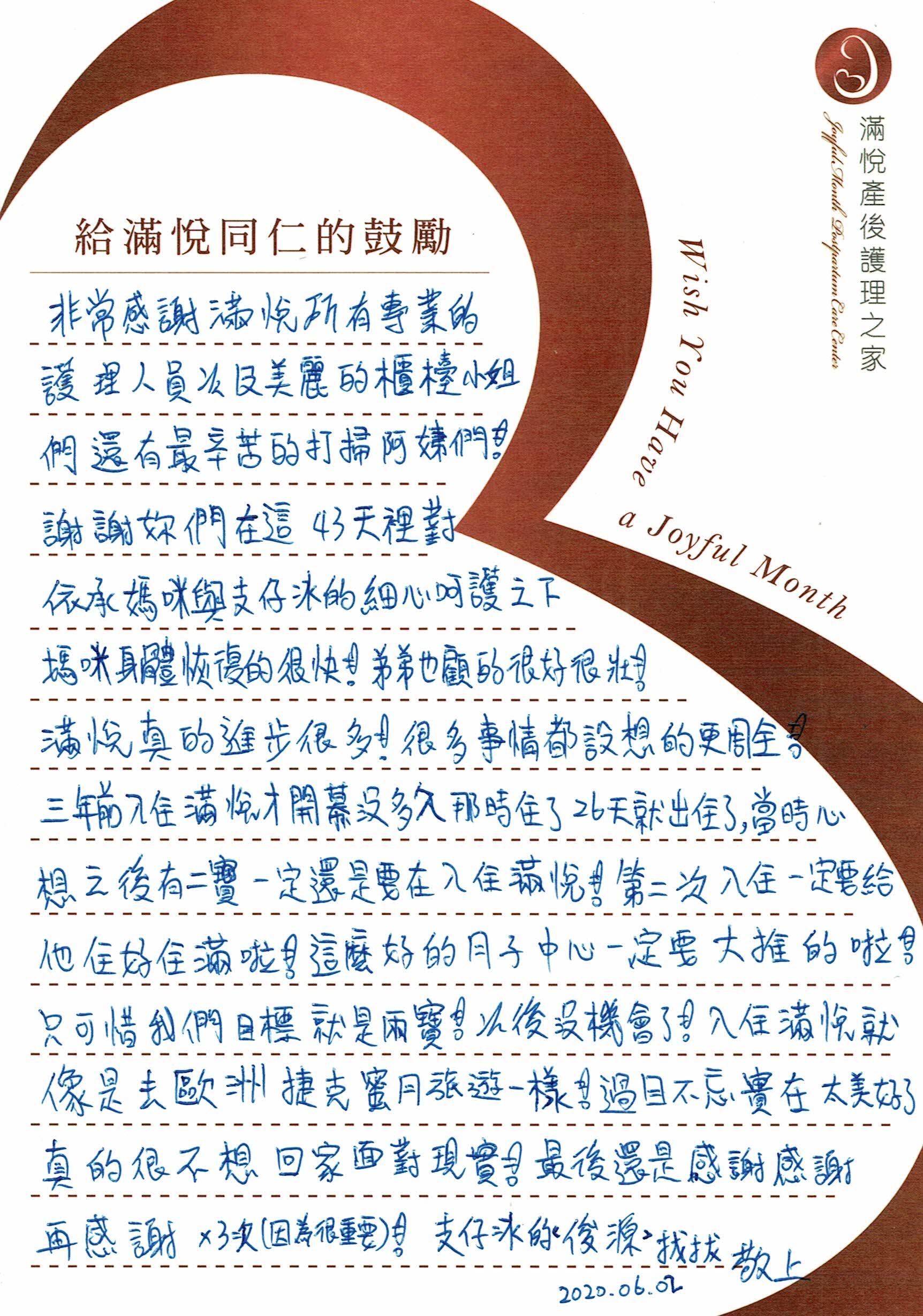 依承媽咪&俊源爸比 (2)