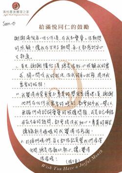婉君媽咪&貫騰爸比 (1)