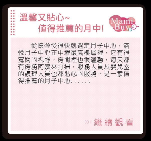 03 (31-40)-01 拷貝.png