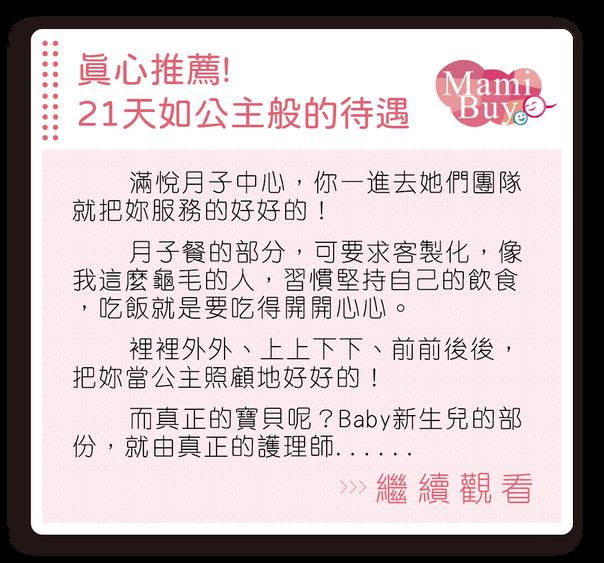 01 (11-20)-02 拷貝.png