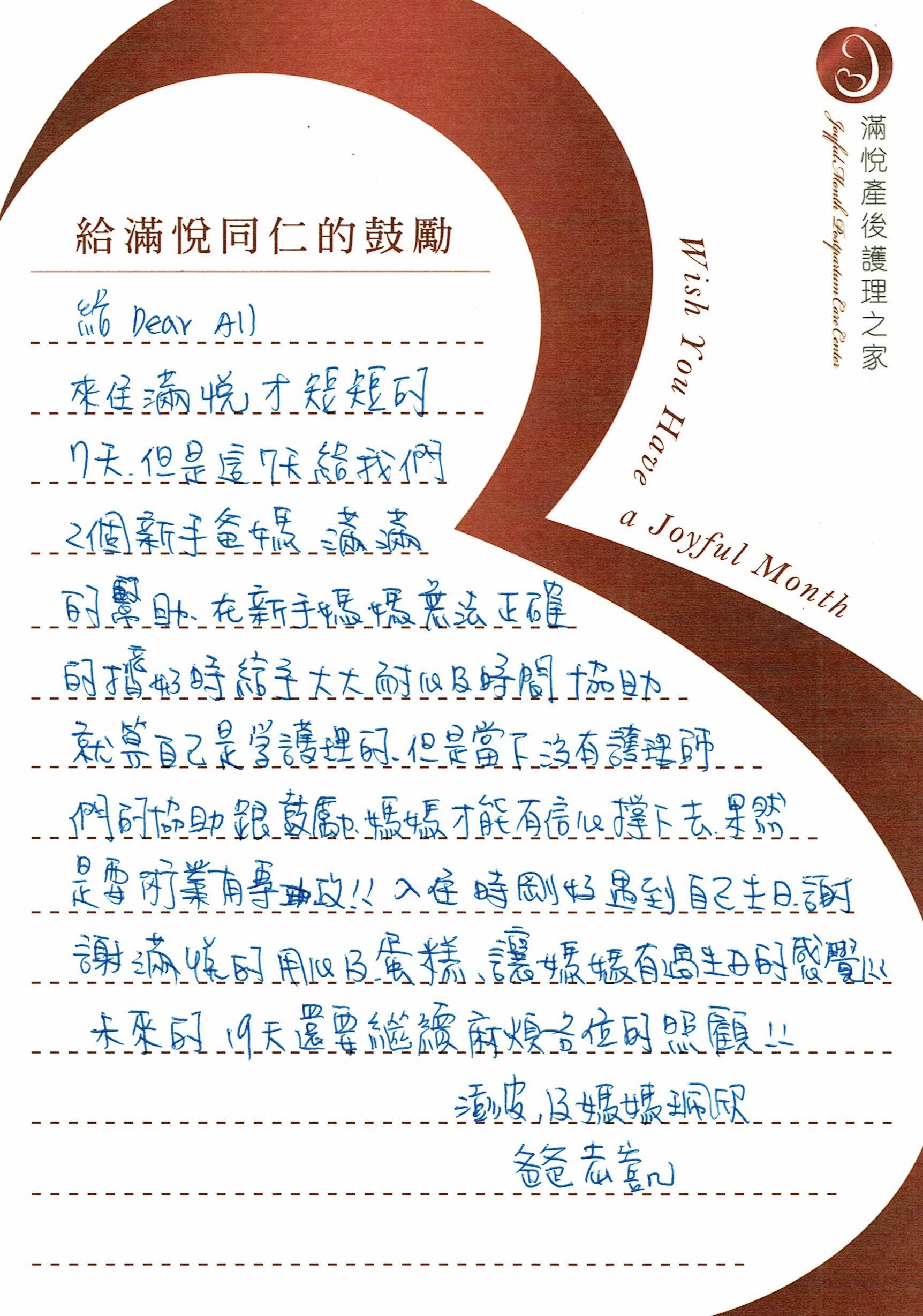珮欣媽咪&志凱爸比 (1)