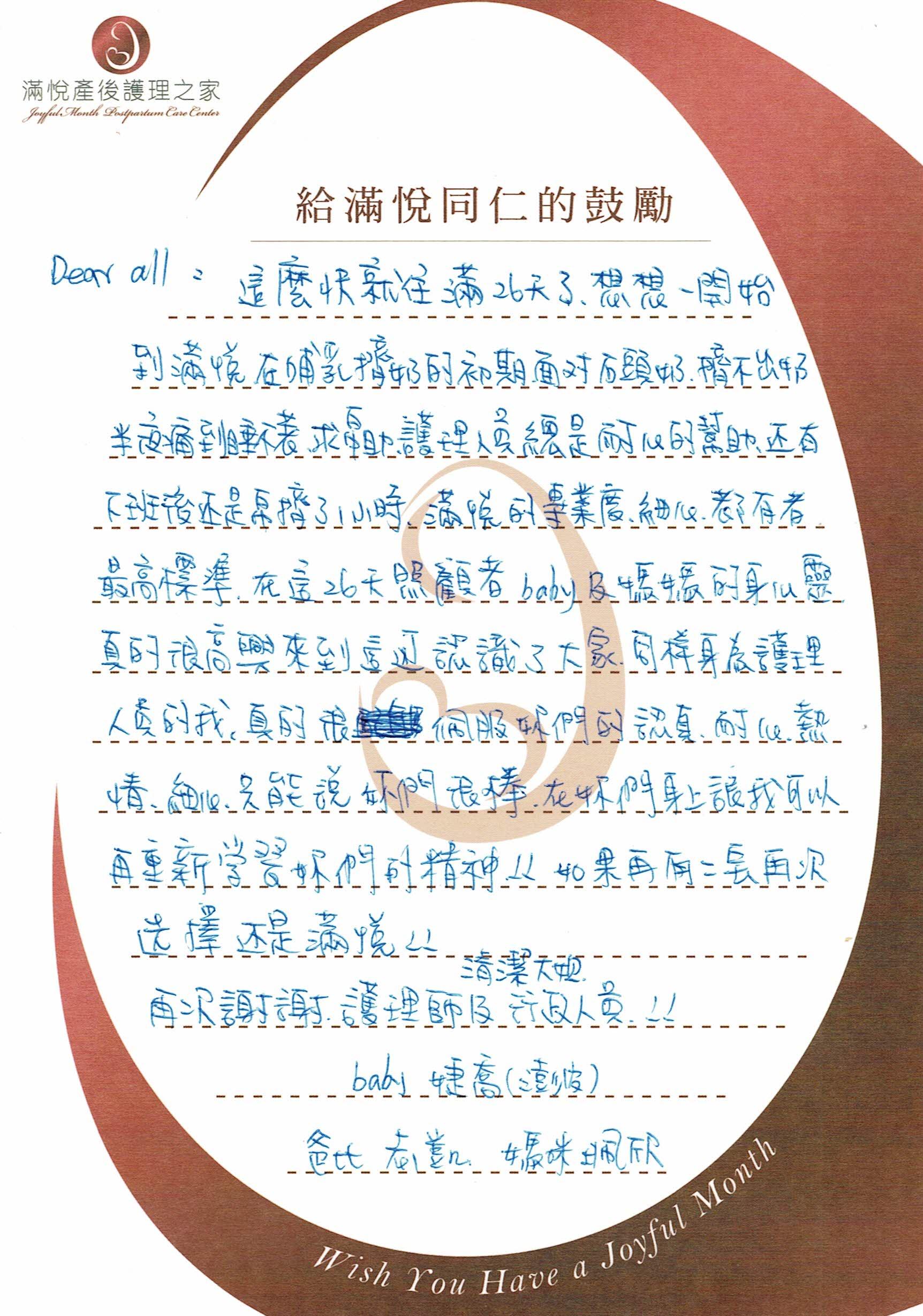 珮欣媽咪&志凱爸比 (2)