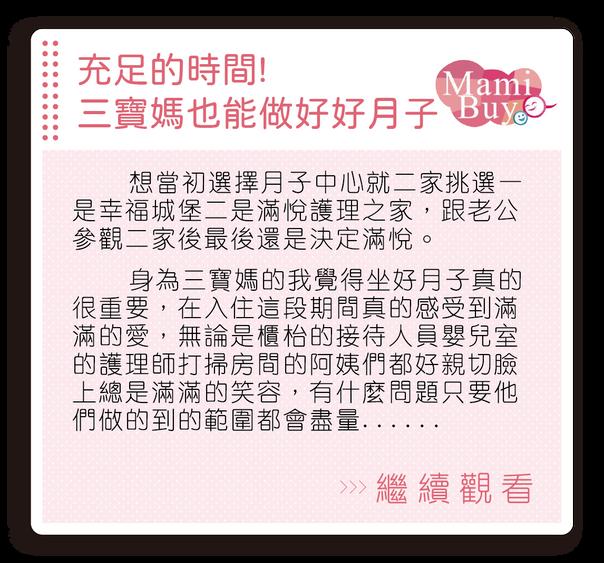 01 (11-20)-07 拷貝.png