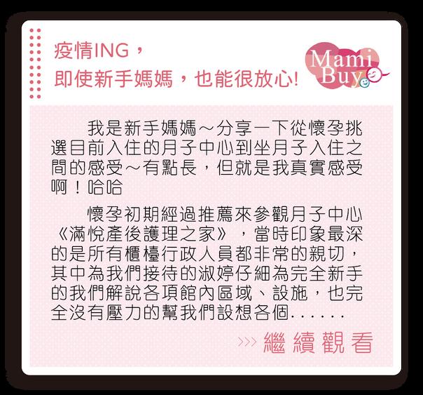 03 (31-40)-04 拷貝.png
