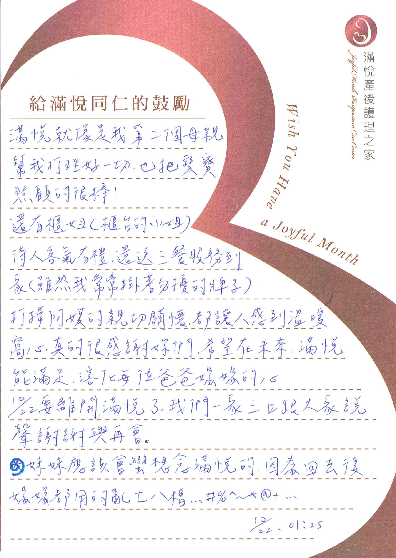 秀鈴媽咪&文峯爸比-2
