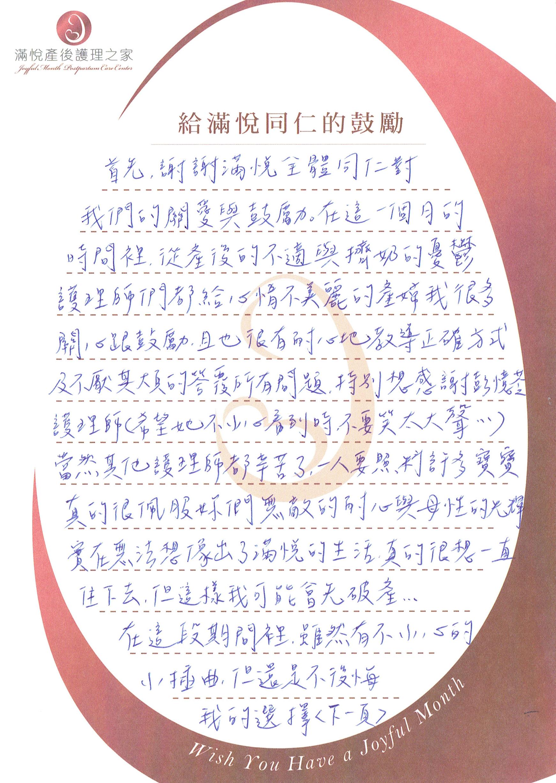 秀鈴媽咪&文峯爸比-1