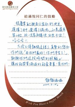 冠琳媽咪&林佑爸比(3)
