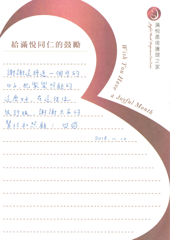 立欣媽咪&顥騰爸比