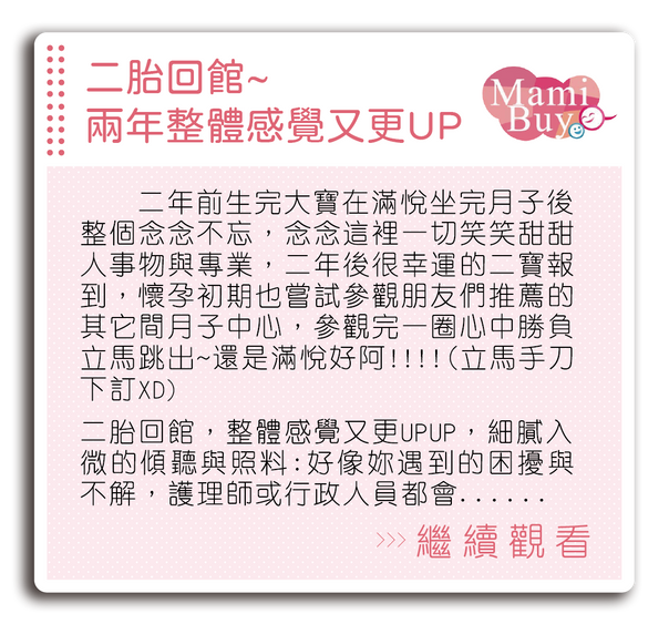 03 (31-40)-07 拷貝.png