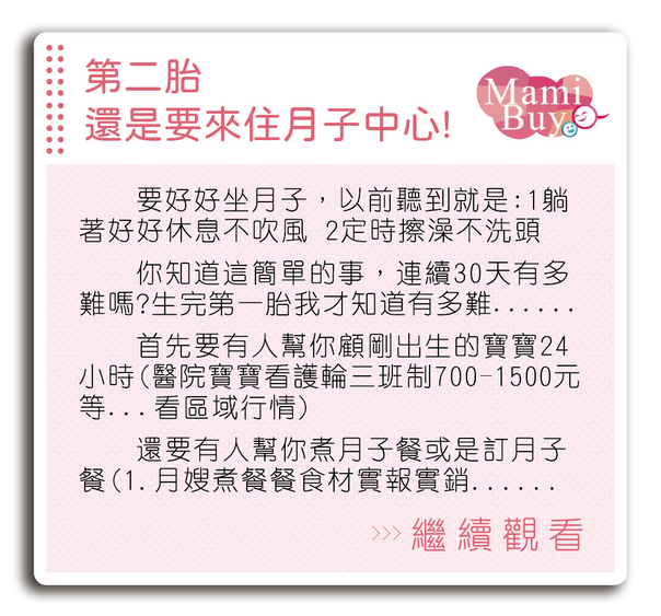 03 (31-40)-03 拷貝.png