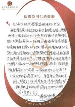 伊柔媽咪&慶龍爸比(2)