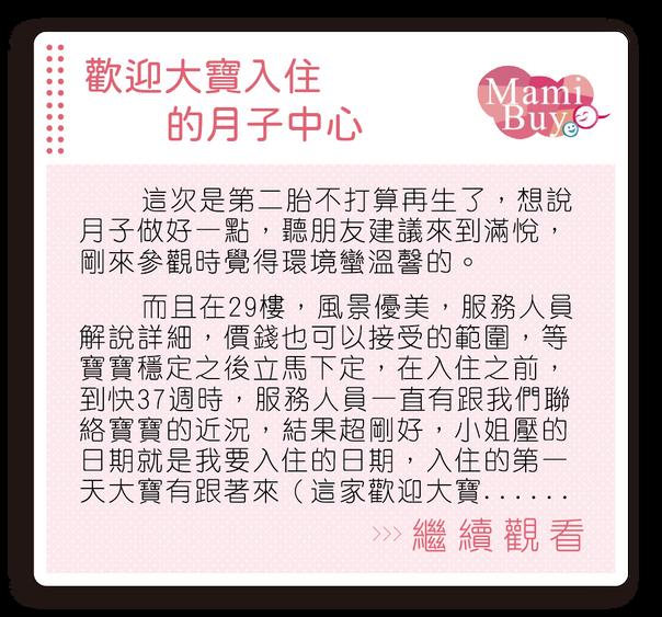 01 (11-20)-10 拷貝.png