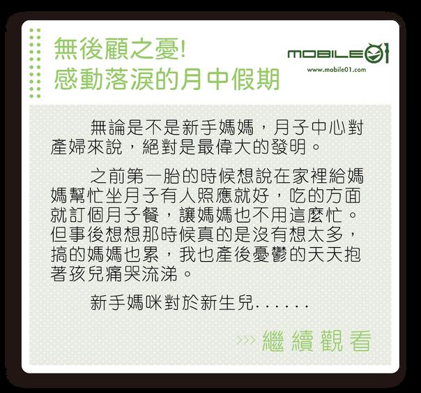 00 (01~10)-03 拷貝.png