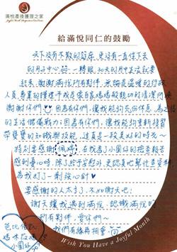 筱嫣媽咪&信凱爸比