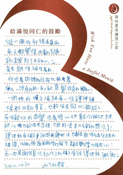 瑜涵媽咪&涔暐爸比(2)