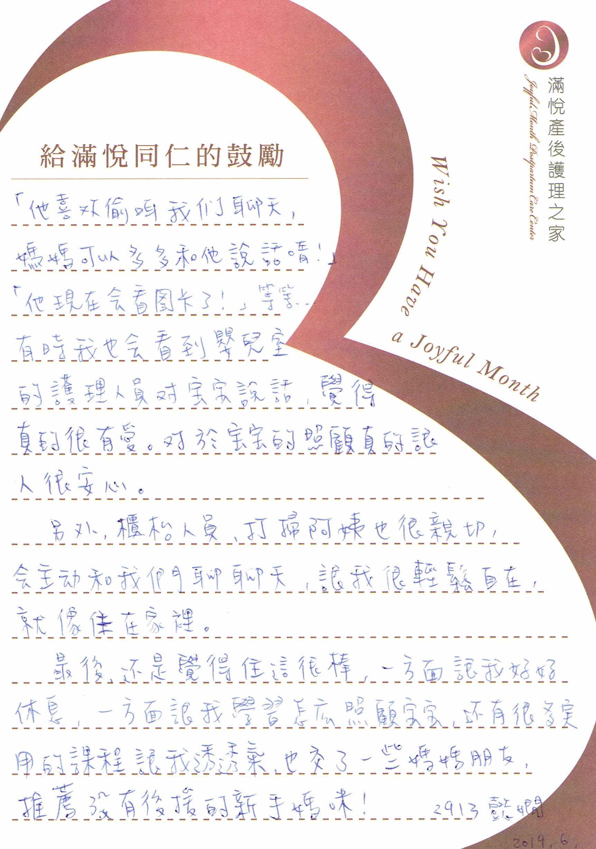 懿嫺媽咪&邦容爸比 (2)