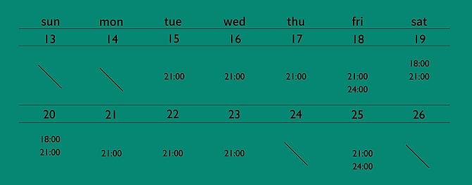 calendar_new.png