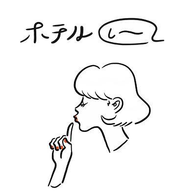 KYOTO_tanaka_logo_630x630_201116.jpg