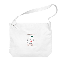 2 dreaming baby bag.png
