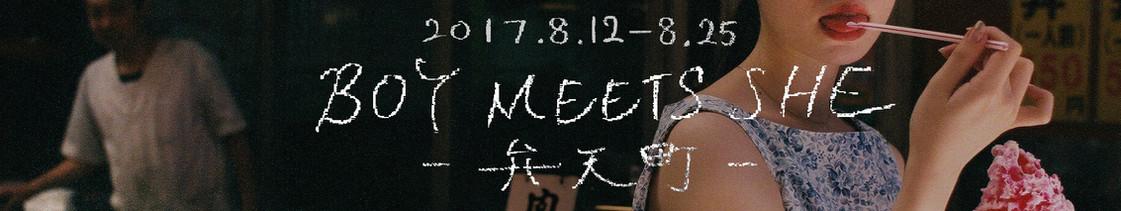 BOY MEETS SHE / 延原優樹 x るうこ写真展