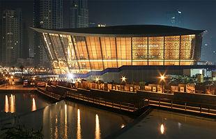 Opera House Dubai
