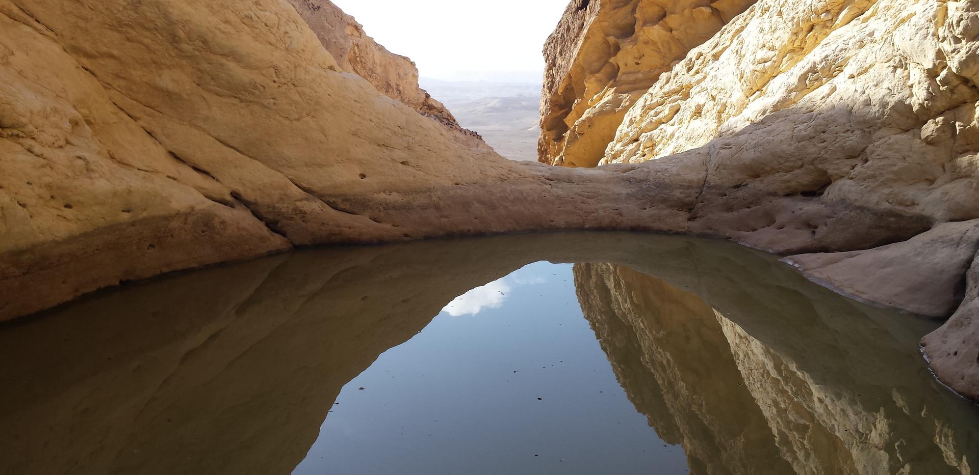Wadi Efran