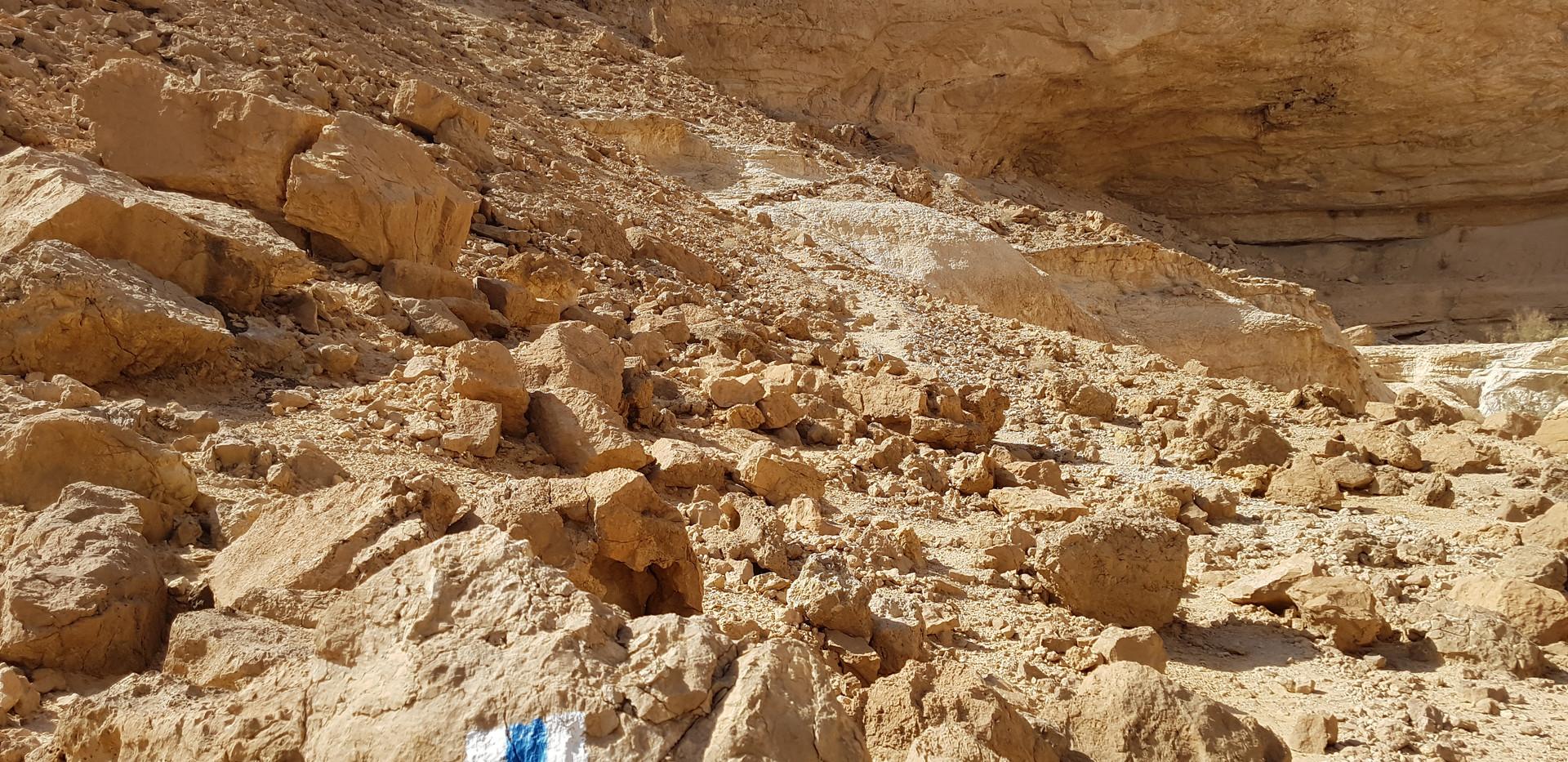 Gev Holit - Israel National Trail
