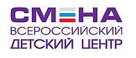 Логотип ВДЦ Смена  заказчика по строительной экспертизе и оценке