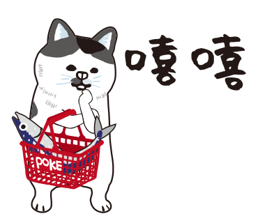 ポケファス pokefasu LINEスタンプ