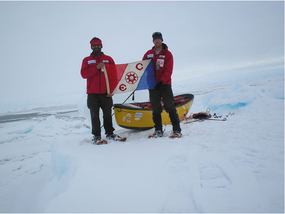One World Expedition 2006
