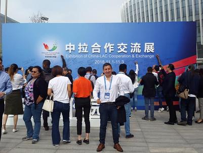 12th China - LAC Business Summit