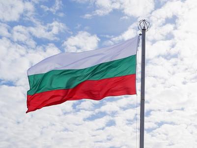 Вече и на Български !