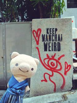 Keep Wanchai Weird