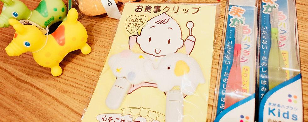 子供ページ TOP画像.jpg