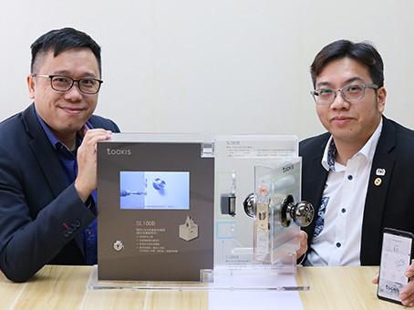 HKTDC 商貿全接觸:五分鐘換零件省時方便傳統鎖變身環保智能鎖
