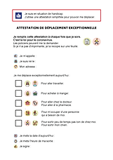 attestation-deplacement-fr.png