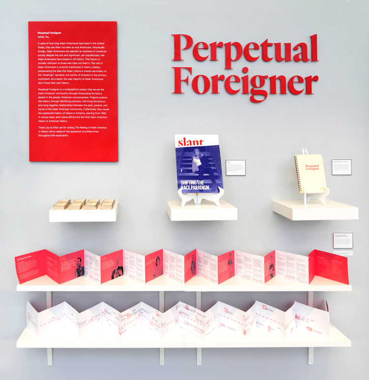 Ashley Wu | Perpetual Foreigner | Design