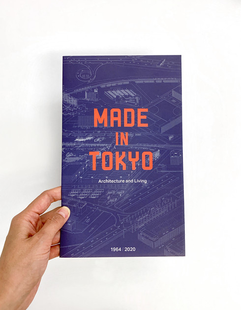 Made In Tokyo exhibition catalogue