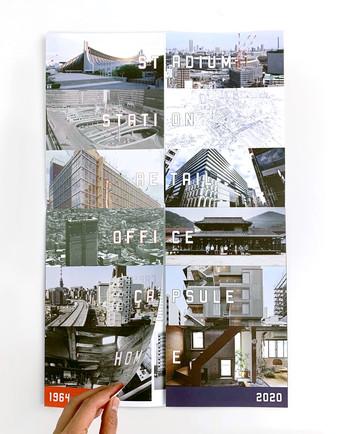 Made In Tokyo exhibition catalogue