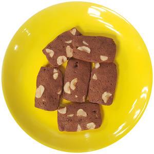 Mocha Hazelnut Cookies