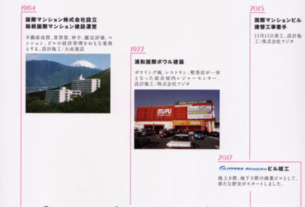 Scan-9.jpg